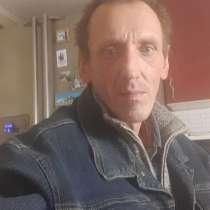 Иван, 44 года, хочет пообщаться, в г.Киев