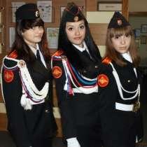 Пошив кадетской формы, в Ханты-Мансийске