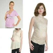 Блузы для беременных новые с этикетками, в Москве