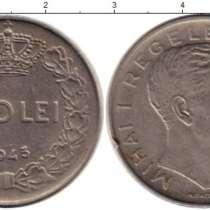 Монета. Румыния, в г.Кишинёв