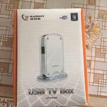 Прод USB для оцифровки с видеокассет, в г.Бишкек