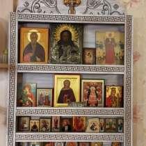 Иконостас домашний. удобный, в Москве