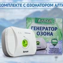 Озонатор АЛТАЙ для воды и воздуха, от производителя, в Москве