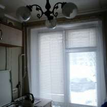 Срочно сдается 1-комнатная квартира в Подосинках, в Дмитрове
