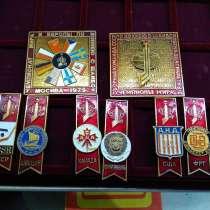 Коллекция значков чемпионата мира по хоккею СССР 1979г, в Дмитрове