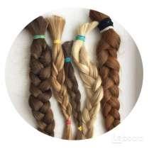 Купим Ваши волосы в Бирске по самым высоким ценам!, в Бирске