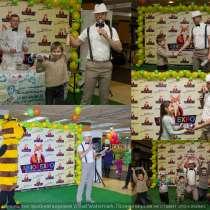 Ведущий спортивных соревнований, рекламных акций и т. п, в Москве