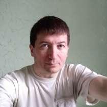 Переводчик английского и французского языков, в Сочи