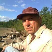 Рик, 47 лет, хочет пообщаться, в Перми