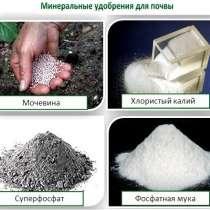 Приобретаем Сульфаты, Селитру, в Томске
