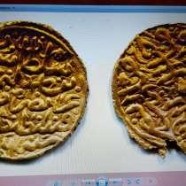 Золотые монеты эпохи Баязита ІІ, 1423 года, в г.Туркестан