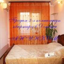 ПРОДАМ 3-х комнатную квартиру в Донецке, в г.Донецк