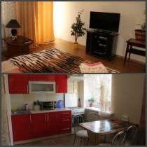 Сдаю уютную квартиру, в Екатеринбурге