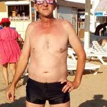 Vladimir, 53 года, хочет пообщаться, в Геленджике