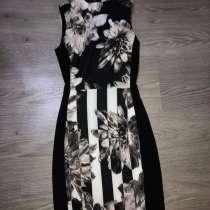 Платье, в Владикавказе