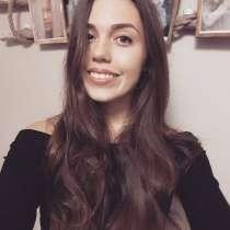 Катя, 25 лет, хочет пообщаться – Познакомлюсь с парнем, в Москве