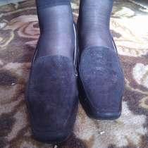 Туфли 41, в г.Жодино