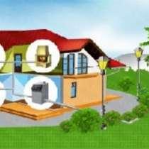 Автономная газификация домов, дач, в Новосибирске