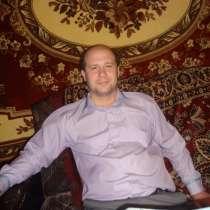 Роман, 37 лет, хочет пообщаться, в Белгороде