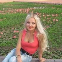 Tanya, 32 года, хочет пообщаться – Познакомлюсь с мужчиной, в г.Копенгаген