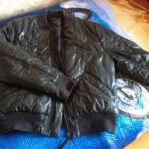 Куртка мужская Pepe Jeans, оригинал, в Самаре