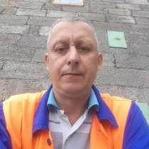 Сергей, 46 лет, хочет познакомиться, в Москве