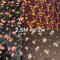 Модные ткани, в Новосибирске