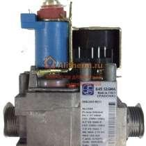Газовый клапан 845 sigma (Padova), в Раменское