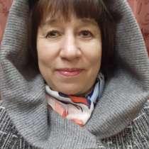 Наташа, 51 год, хочет познакомиться – Знакомства, в Вологде