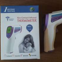 Термометры, в Омске
