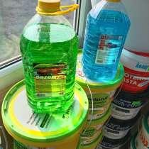Жидкость стекло омывающая – 30 С*. Производство РФ, в г.Минск