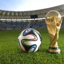 Все мировые футбольные каналы бесплатно на Вашем телевизоре!, в г.Киев