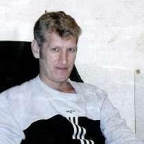 Сергей, 45 лет, хочет познакомиться, в Прокопьевске