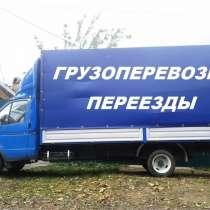 Грузоперевозки Харьков. Переезд, перевозка мебели, пианино, в г.Харьков