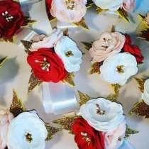 Бутоньерка для подружек невесты, в Краснодаре