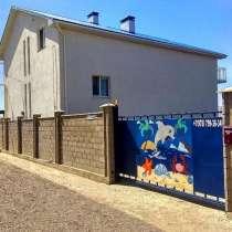 Бухта Радости - правильное место для хорошего отдыха у моря, в Севастополе