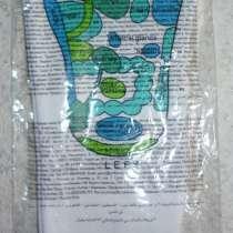 Комплект для точечного массажа рук и стоп, в Ростове-на-Дону
