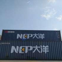 DDP доставка грузов из Китая в узбекистан, Алматы, в г.Оттава