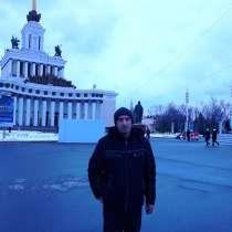 Костя BATICH, 45 лет, хочет познакомиться, в г.Донецк