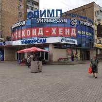 Сдается помещение свободного назначения 230м2, в Екатеринбурге