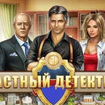 Детективные услуги. Частный сыщик, в Нижнем Новгороде