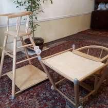 Продаю детский стульчик деревянный раскладной 1-шт, в г.Ташкент