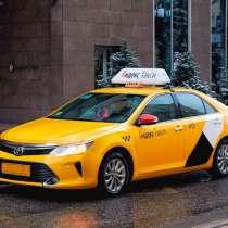 Требуются водители в Такси, в Тюмени