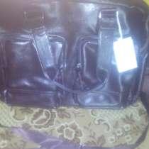 Продается сумка, в Нижнем Новгороде