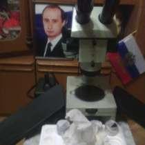 Купить микроскоп в Иваново, в Иванове