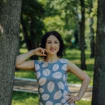 Ирина, 30 лет, хочет пообщаться – Ищу общение на различные темы, в Саранске