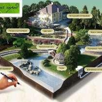 Зеленый город Павлодар, в г.Павлодар