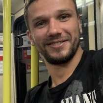 Konstantin, 32 года, хочет познакомиться – В поисках новых знакомств, в г.Либерец