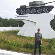 Artem, 30 лет, хочет пообщаться, в Ярославле