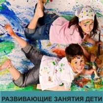 Набор в группы различных направлений для детей и взрослых, в Краснодаре